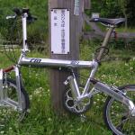 関東ツーリングおすすめバイクは?定番折畳み自転車R&M・BD-1番外編