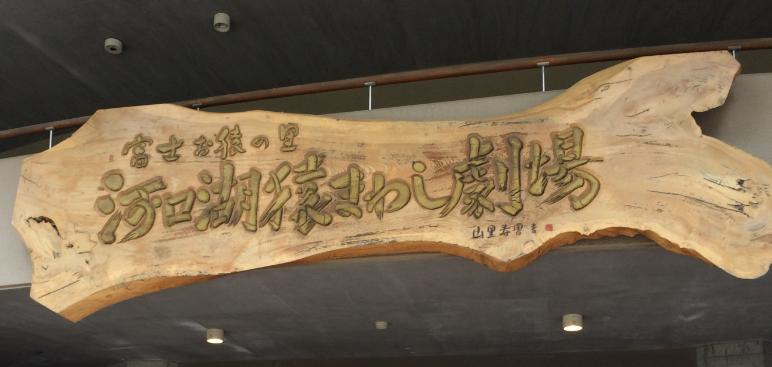 20150601-3