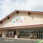 横須賀市すかなごっそ いちご大福とソフトクリームが人気!