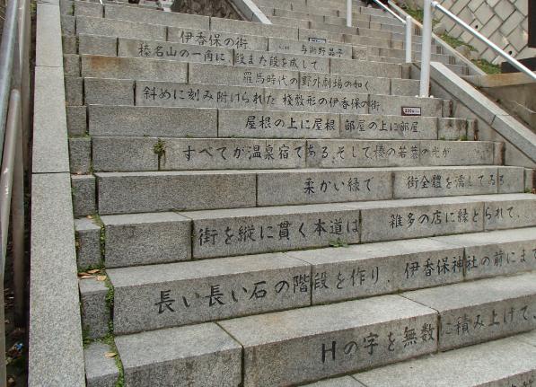 20150619-1