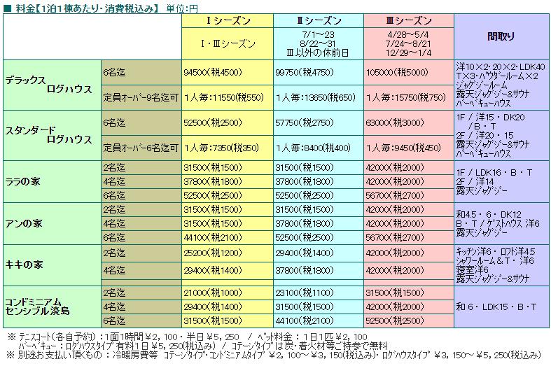 20150721-3