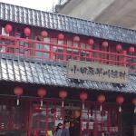 ブラマヨも訪れた小田原漁港の浜焼食べ放題あぶりやで激旨海鮮ランチ!