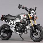 ホンダ【グロム50スクランブラーコンセプトワン】125cc期待の星!ツーリングに最適か?