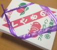 あなたは福島県産の桃を食べますか?恐怖が人情を越える時、私たち日本人の選択は?