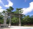 10月の神無月と出雲大社の神在月の意味 縁結び祭りがぜんざいの由来!